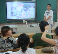 Factory supply meeting room smart interactive board infrared touch screen wall mounted/floor stand