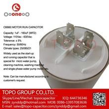 white plastic round case cbb60 12+5uf 450v capacitor