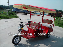 trike motorcycle/smart trike /electric trike