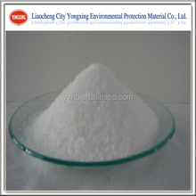 Cation Polyacrylamide chemical/CPAM high quality and low price