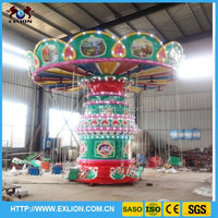 Popular Outdoor Flying Chair/ Amusement Rides kiddie flying chair