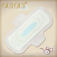 Brand Female Color Sanitary Pad
