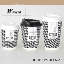 disposable hot chocolate paper cup