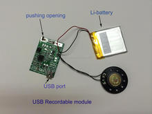 360 second USB Port Download Sound Chip For Electronical Book From Chinese Manufacturer