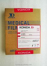 konida medical dry film x ray film fuji 10 12 used x-ray system
