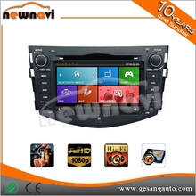 7 inch touch screen wince 6.0 entertainment system car dvd player for Toyota RAV4 (2009-2011) with Radio,GPS,Bluetooth,3D UI