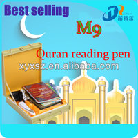 quran read pen of best device for reading whole holy quran book in Farsi