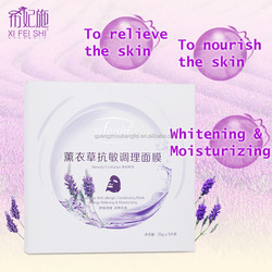 Silk Mask with an extract of Lavender,for female face mask