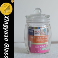 high quality glass jar/glass canister