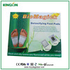 best sell Bamboo Vinegar high quality gold foot patch