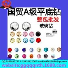 SS6-2 mm (1440 / bag) phone beauty International trade A crystal glass drill diamond