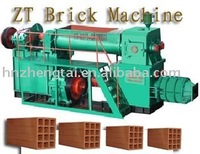 Reliable Quality Solid Brick Making plant , block machinery ,building the hoffman kiln