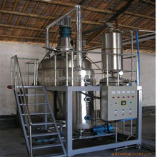 Environmental Friendly Stainless Steel Explosion Proof Oil Purification Plant