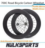 Full carbon bicycle wheelset of 23mm width for carbon bike 88mm Tubular road bike of carbon wheelset