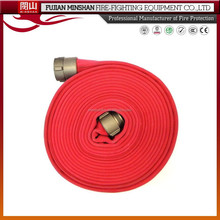 Popular Rubber liner Fire Hose and short type coupling