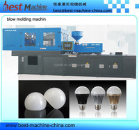 plastic led lamp shade injection moulding making machine blowing machine