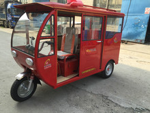 china three wheel passenger motorcycle for sale