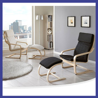 comfortable modern birch wood relaxing recliner rocking lounge living room furniture lazy chair