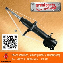 High quality rear Gas shock absorber for MAZDA PREMACY C14528700AL3 C14528900