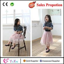 Korean princess tulle maxi skirt