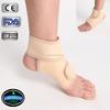 Samderson C1AN-701 Velcro Ankle Support/Brace/Splint