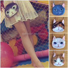 Factory Directly Wholesale 3D Animal Cat Face Chain Shoulder Bag (BJO1258)