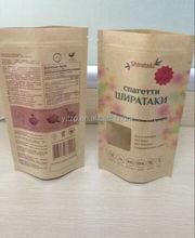 Brown Kraft Paper Bags Grocery Bags transparent window resealable stand up food grade kraft paper bags