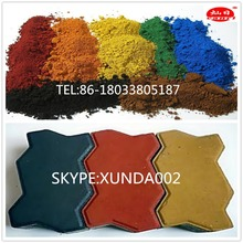 Factory sell pigment yellow or red iron oxide for floor tiles/cement/paver bricks/concrete paver tiles