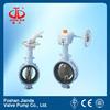 ptfe butterfly valve/wafer butterfly valve/kitz butterfly valve