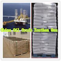 Xanthan Gum Manufacturer Hot Sale 2015 - China Manufacturer