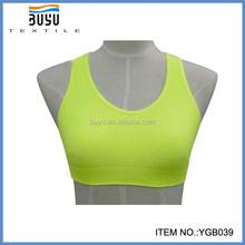 BuYu 2015 new design wholesale sports bra,seamless underwear