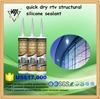 quick dry rtv structural silicone sealant