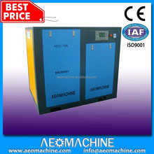 High Quality Air Cooling 75 hp Screw Type Compressor