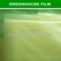 greenhouse roofing material / pe greenhouse film cover / polyethylene plastic film for green house