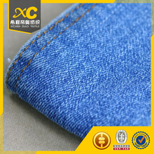 2015 new year 14oz cotton jeans fabric