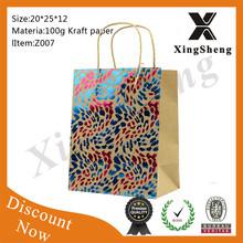 china largest gift paper bag manufacturer