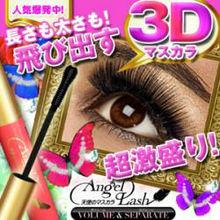 Angel Lash Mascara Volume and Separate Long Volume Eyelash