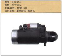 Diesel Engine Starter Motor 24V 6kW