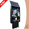 led waterproof scrolling light box aluminum tempered glass solar billboard light scrolling advertising light box