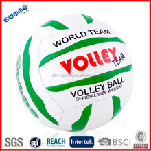 PVC Rubber Bladder Beach Volleyball Ball