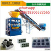 machinery exports to russia/ hot sell qt4-24 cheap concrete block making machine