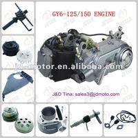 GY6 125CC,150CC engine