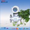 hot sale flow meter sea, price digital flow controller, digital conductivity flow meter