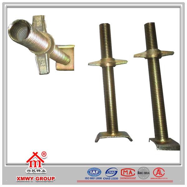 Adjustable U Head : Adjustable seamless steel pipe u head screw jack