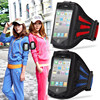 waterproof Soft Belt dustproof Net Sport Arm band phone case For Iphone 4/4S
