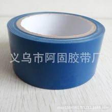 Hot Sale! Cheap pvc duct tape manufacturers