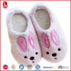 China wholesale cute household plush bunny slippers for girls