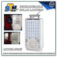 DP lighting electronic technology co ltd solar panel charging light