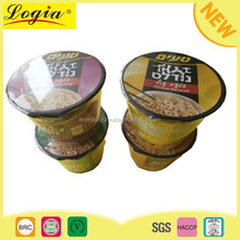 supplier of HALAL quick cooking noodle supplier of cup noodle