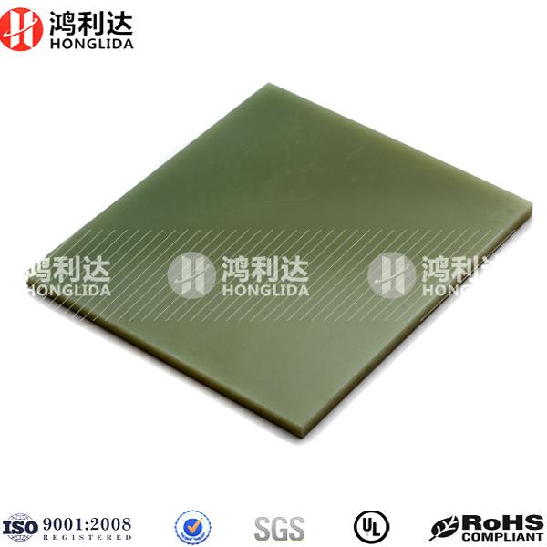 High tempreture g11 laminated insulation board fiberglass for Insulation board vs fiberglass